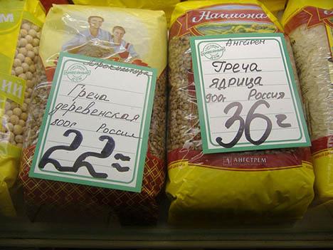 Russian-Buckwheat