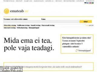 Emateab