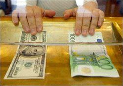 Euro-dollar