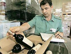 Russian customs