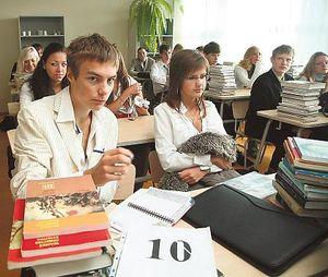 EstonianSchool