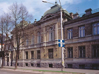 Central-bank-of-Estonia