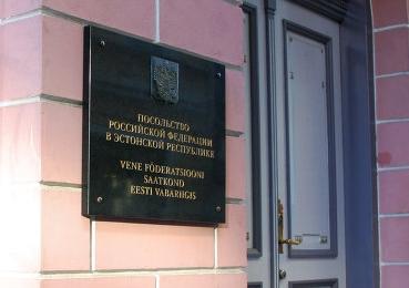 RussianEmbassy