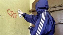 ZeroToleranceofGraffiti