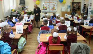 RussianSchool