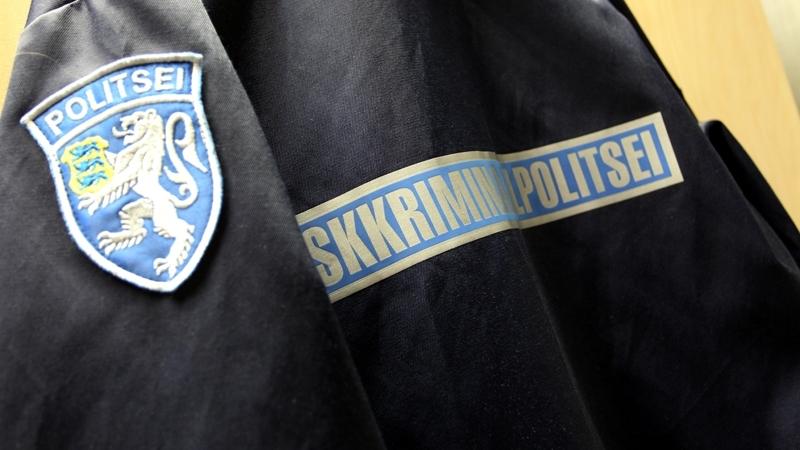 EstonianPoliceandBorderGuard