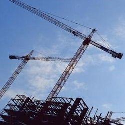 ConstructionPrice