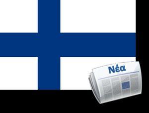 Finnish-EstonianGasPipeline