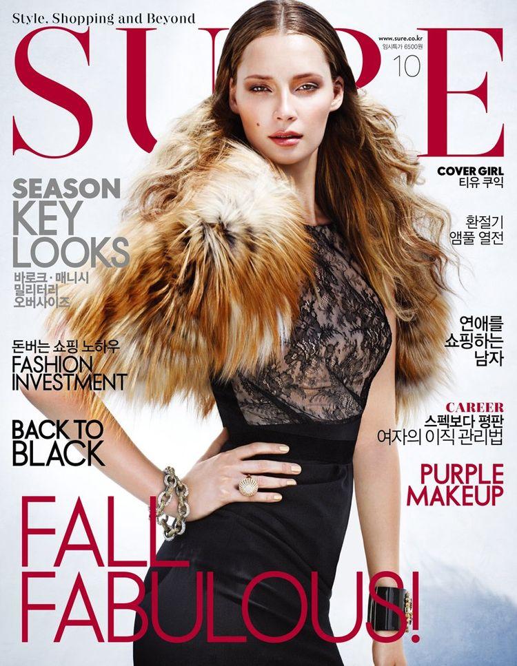 Tiiu Kuik by Pamela Hanson -Sure Korea October 2012