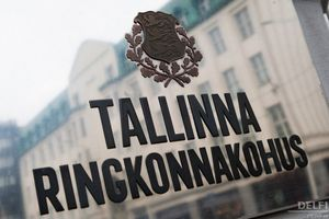 TallinnaRingkonnakohus