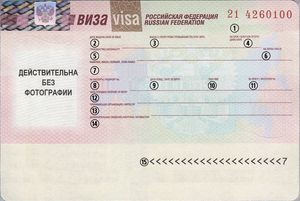 RussianVisa