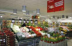 EestiSupermarket