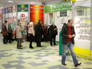 Devaluation of ruble