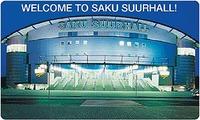 Saku_suurhall